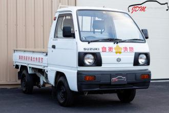 1990 Suzuki Carry Kei Truck