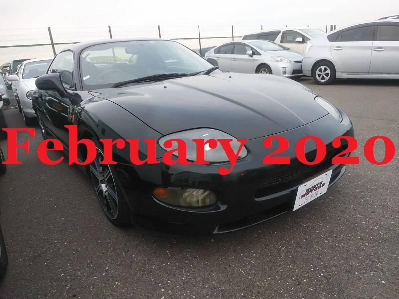 1994 Mitsubishi FTO GPX 2.0L V6 5MT
