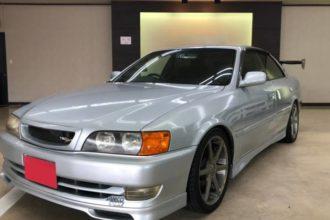 1997 Toyota Chaser Tourer-V 101