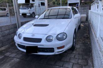 1994 Toyota Cerica
