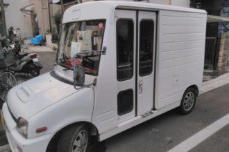 1995 Daihatsu Mira multi-stop truck