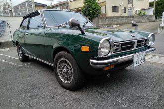 1974 Mitsubishi Lancer