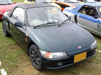 1994 Honda Beat