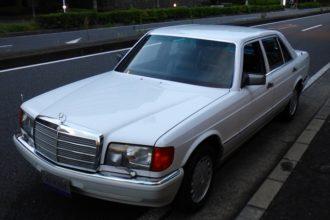 1991 Mercedes Benz S Class